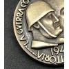 Medaglia dell'Asse Roma-Berlino 1941