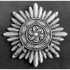 Medaglia Ostvolk di Prima Classe - con Spade (Argento)