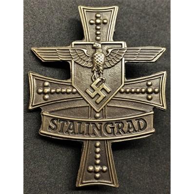 Stalingrad Cross (Bronze)