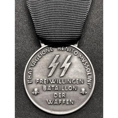 """Commemorative Medal of the Italian SS of the """"Benito Mussolini"""" 1st Bersaglieri Volunteer Battalion (Silver)"""
