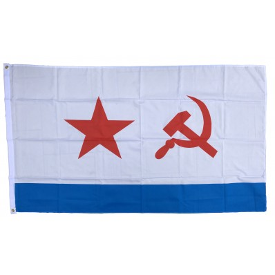 Bandiera - Marina Militare USSR (150x90cm)