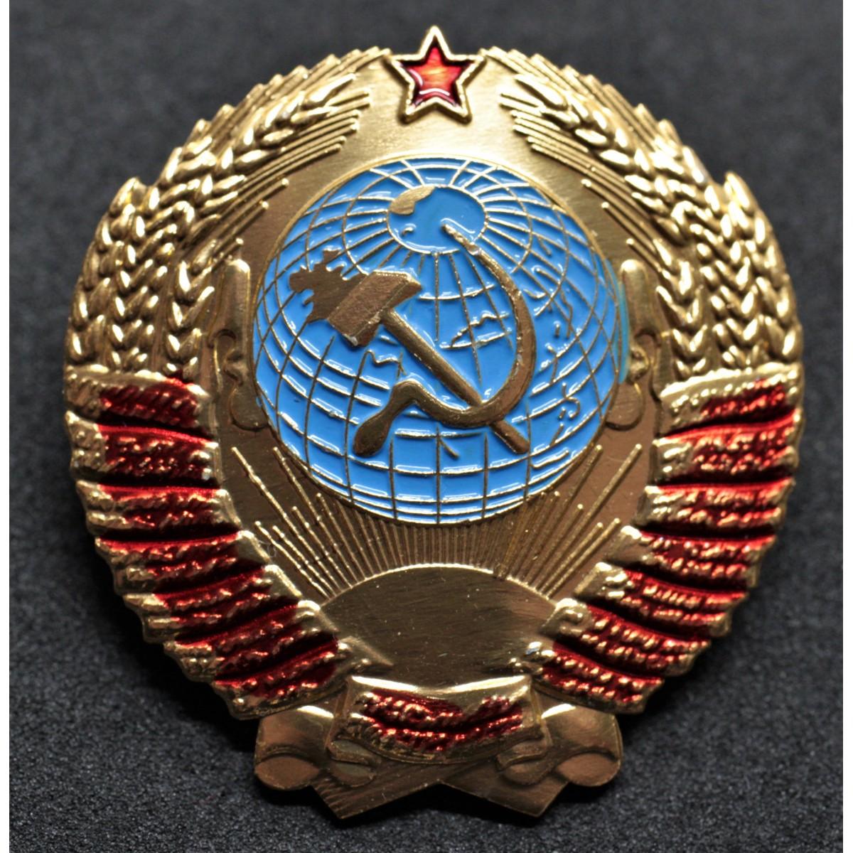 Cap Badge for CCCP Members - War Militaria