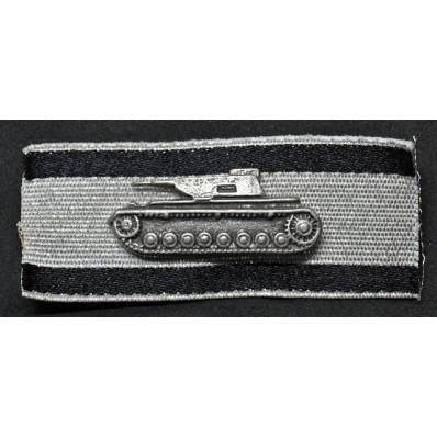 Tank Destruction Badge (Silver)
