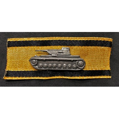 Panzervernichtungsabzeichen (Gold)
