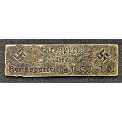 NSDAP Cup/Award Plate