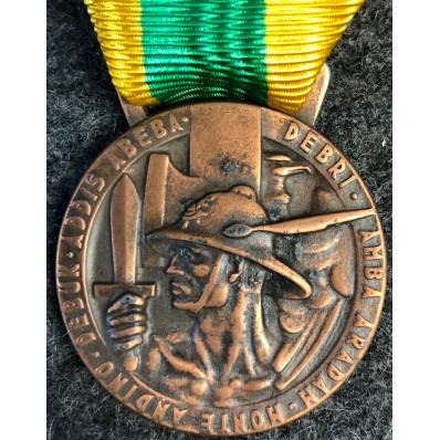 """R. Finance Guard, """"E"""" Special Battalion Medal"""