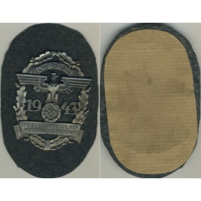N.S.K.K. 1943 Battle Shield (Bronze)