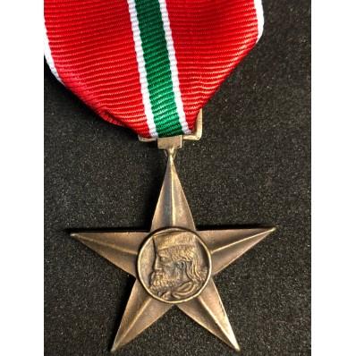 """Italienische Partisanenabteilung """"Garibaldi"""" Kreuz"""