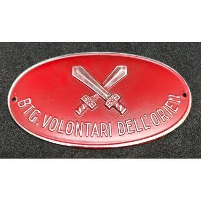 Schild - Freiwilliger Bataillon der Orien