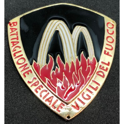 Shield - Special Firefighters Battalion
