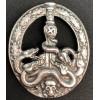 Distintivo Per La Repressione Della Guerriglia Partigiana (Versione cava argento)