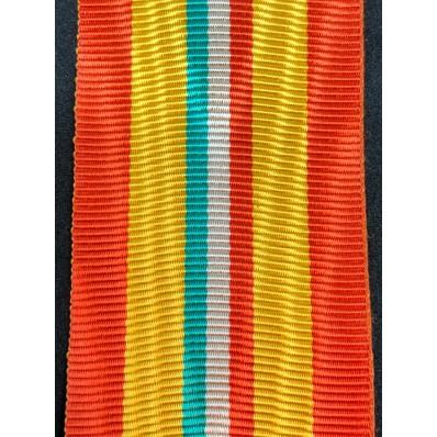Ribbon - Volunteers of the Littorio Division