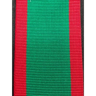 Nastro - Corpo D'Armata Eritreo