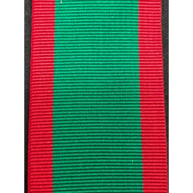 Ribbon - Eritrean Army Corps