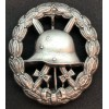 Wound Badge 1915-1918 (Silver)