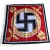 Flag - Leibstandarte Adolf Hitler
