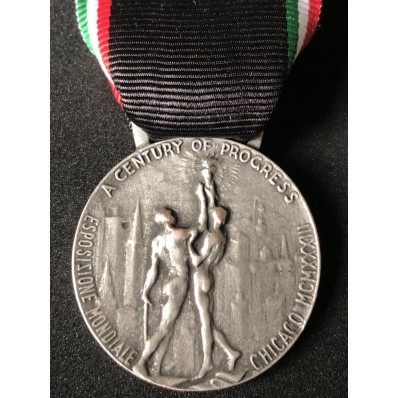 Commemorative Medal of the Decennial Air Cruise (Silver)