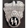 SS Wewelsburg Castle Commemorative Badge
