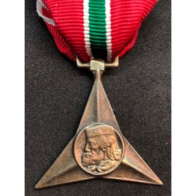 """Croce Divisione Italiana Partigiana """"Garibaldi"""" (Versione a 3 Punte)"""