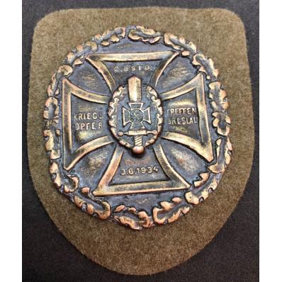 """""""Kriegs Opfer Treffen Breslau 1934"""" Battle Shield"""