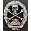 Panzerkampf Abzeichen (Silber)