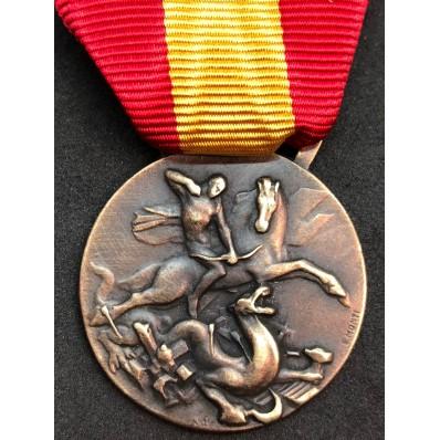 """Medaglia contingente italo-spagnolo """"Arriba España"""""""