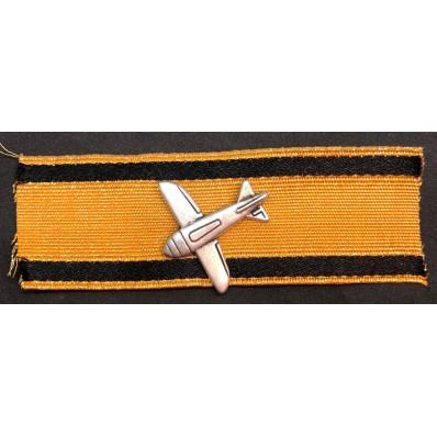 Aircraft Destruction Badge (Gold)