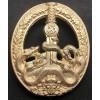 Anti-Partisan Guerrilla Warfare Badge (Empty Gold)