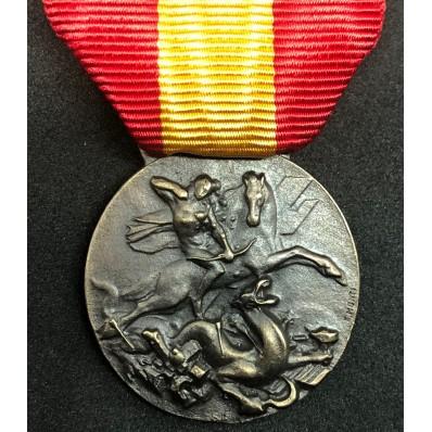 Italo-Spanish contingent Medal