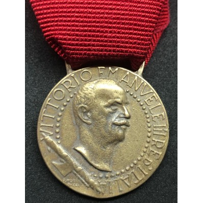 Commemorative Medal Of Air Cruise Decennial