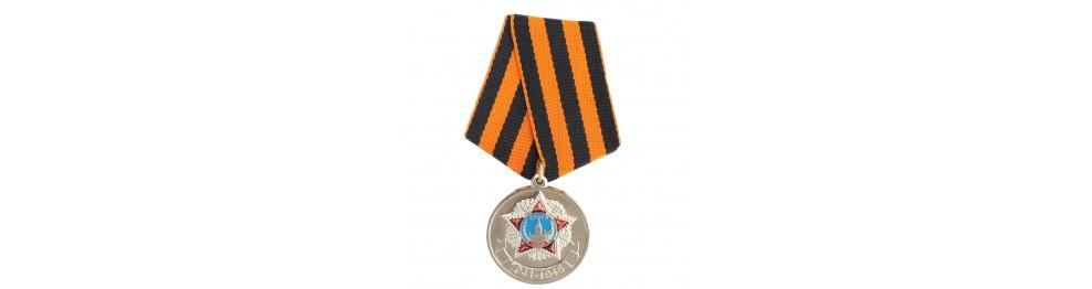 Medaillen, Orden und Steckorden